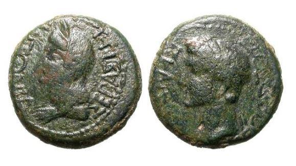 Monedas Antonia y caligula