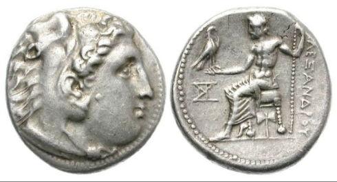 Moneda Tetradracma de Alejandro Magno