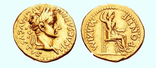 venta-monedas-antiguas