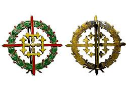 Condecoraciones antiguas madrid